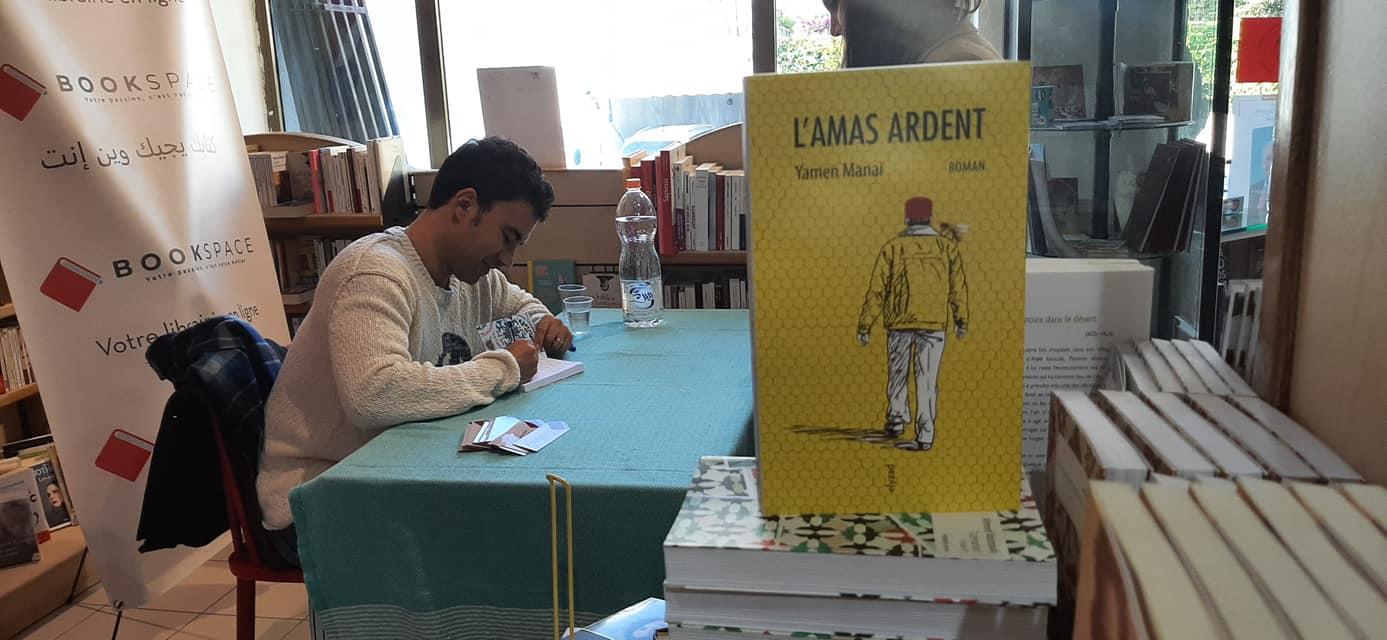 Yamen Manai BookSpace